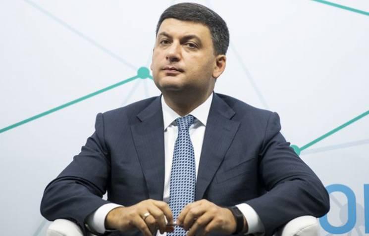 """Гройсман обіцяє дати 100 млн грн на """"теплі кредити"""""""