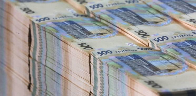 Гройсман пообіцяв 500 млн грн на громадські ініціативи