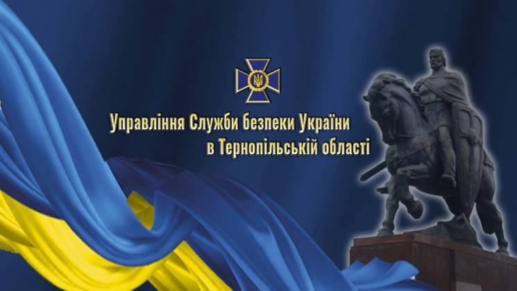 Резервіст з Архангельська відмовився воювати проти України та переїхав до Тернополя (ВІДЕО)
