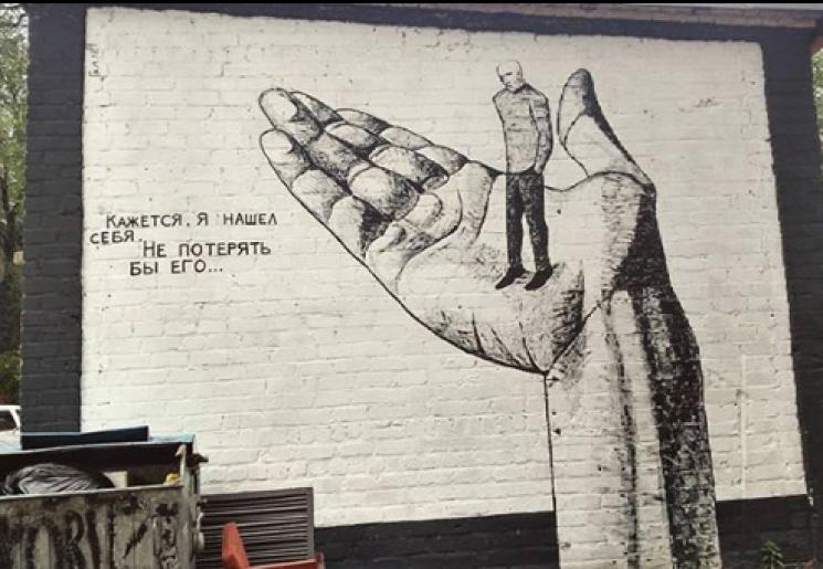Стіна срачу: Як митці і наркодилери із совком боролися