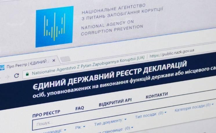 """Черговий запорізький депутат-""""опоблоківе…"""