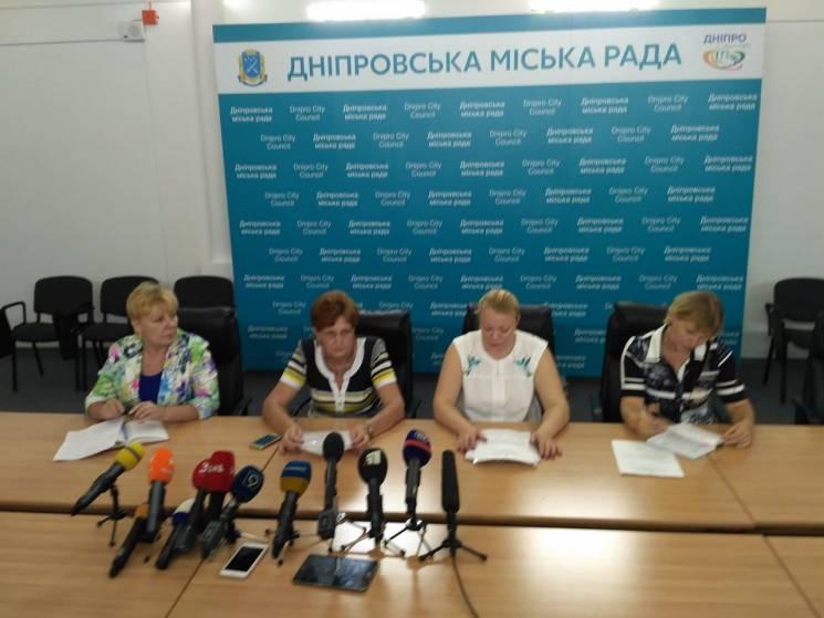 У школі Дніпра сталося масове захворюван…
