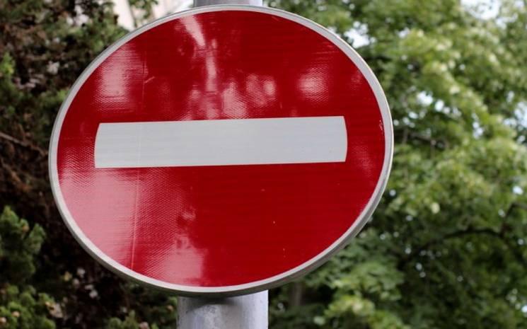 До дня міста в Краснодарі обмежать рух транспорту