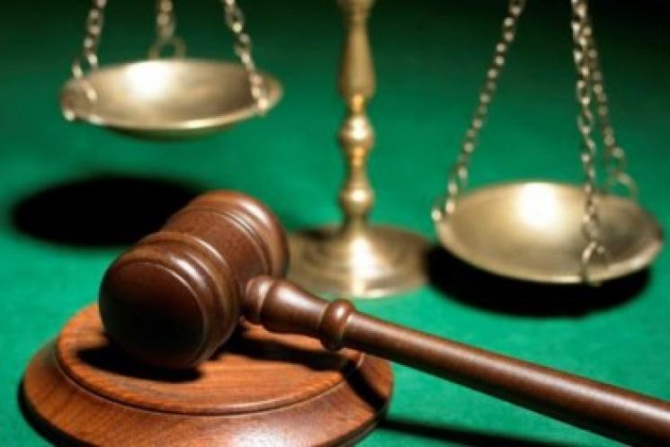 Процес пішов: Розпочалася реорганізація місцевих загальних судів