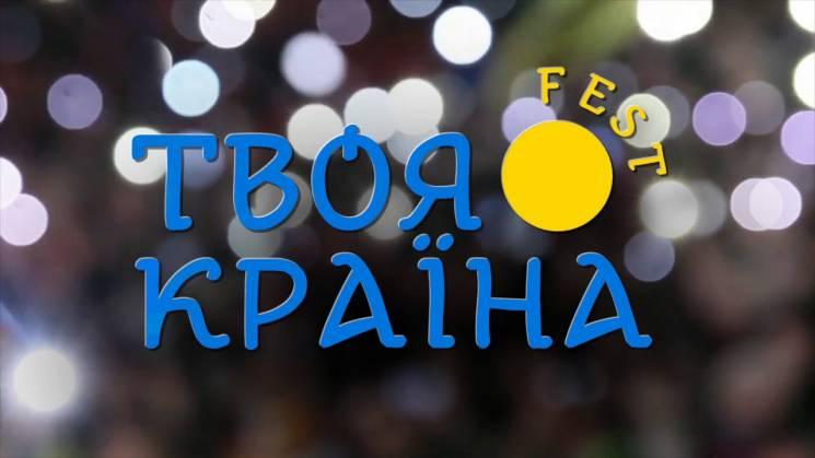 У Мукачеві відбудеться безкоштовний концерт українських виконавців