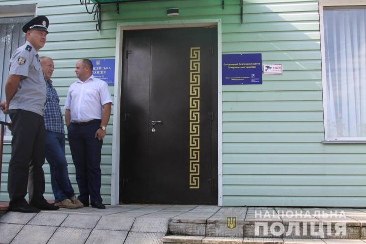 У селі на Вінниччині з'явився власний безпековий центр (ФОТО)