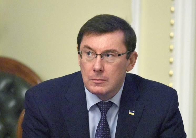 Луценко звинуватив одеський ДАБК у корупції