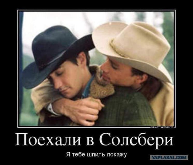 """Прості геї-отравителі: Як соцмережі регочуть з інтерв'ю """"кілерів"""" Петрова і Боширова"""