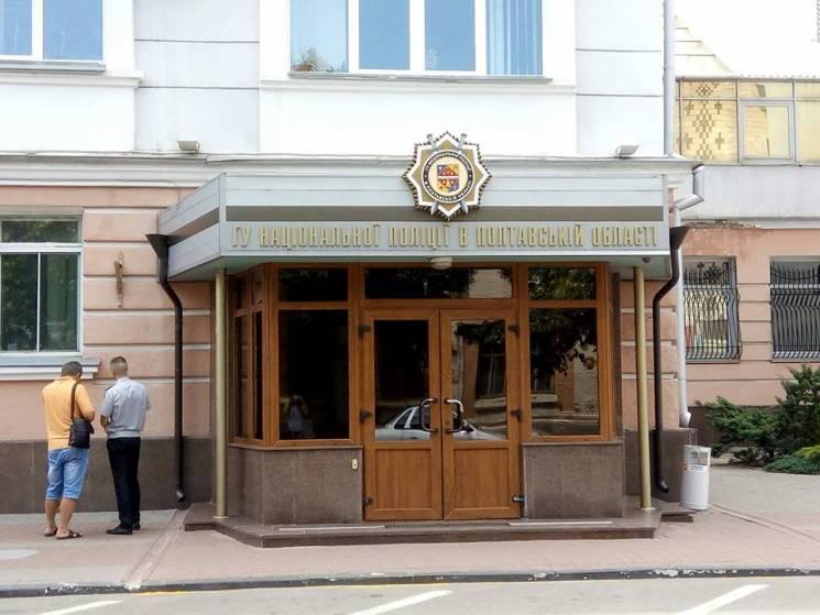 Крадії, шахраї та самогубці: За добу на Полтавщині скоїли 121 злочин
