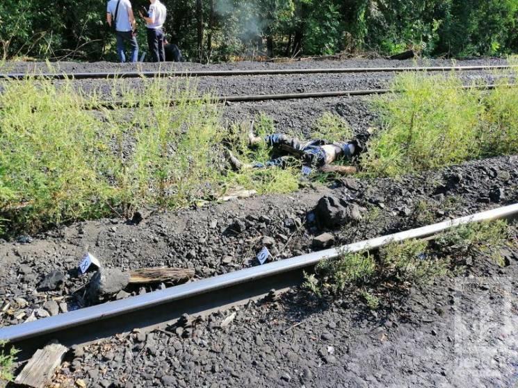 У Кривому Розі поїзд залишив чоловіка без голови (ФОТО)