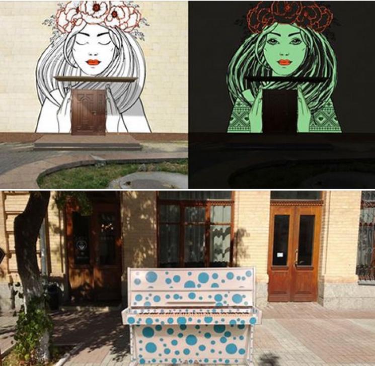 """У Кропивницькому презентують арт-інсталяцію """"Вуличне піаніно"""" та новий мурал"""