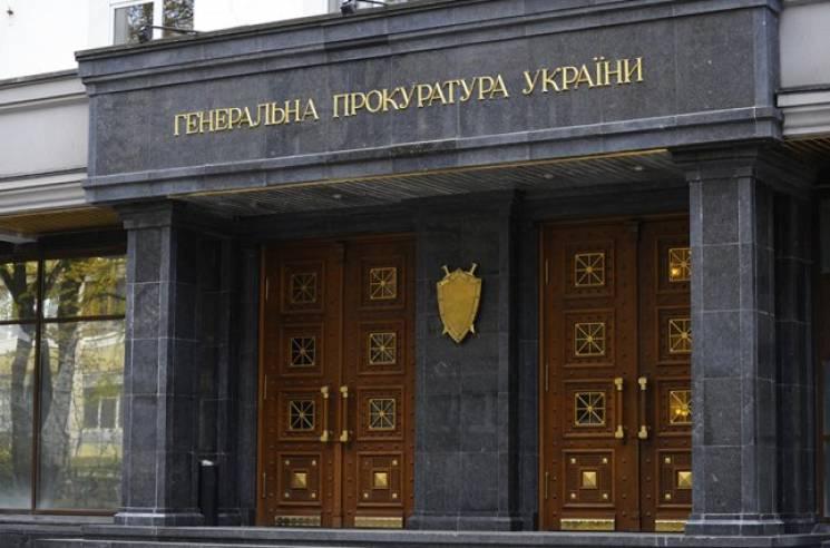 """У Луценка """"шиють"""" справу проти НАБУшника, що готував підозру Демчині"""