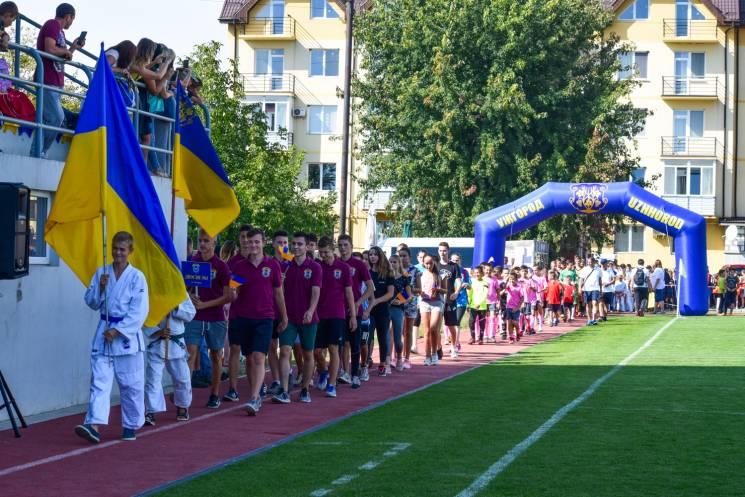 В Ужгороді на честь Дня міста змагаються спортсмени (ФОТО)