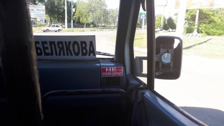 У Мелітополі водій маршрутки возить людей на несправному автобусі (ФОТО)