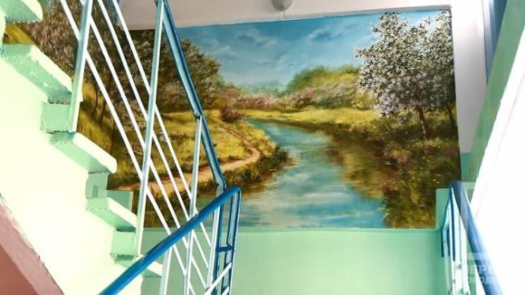 У Кривому Розі стіни однієї із шкіл перетворили на картини (ФОТО)