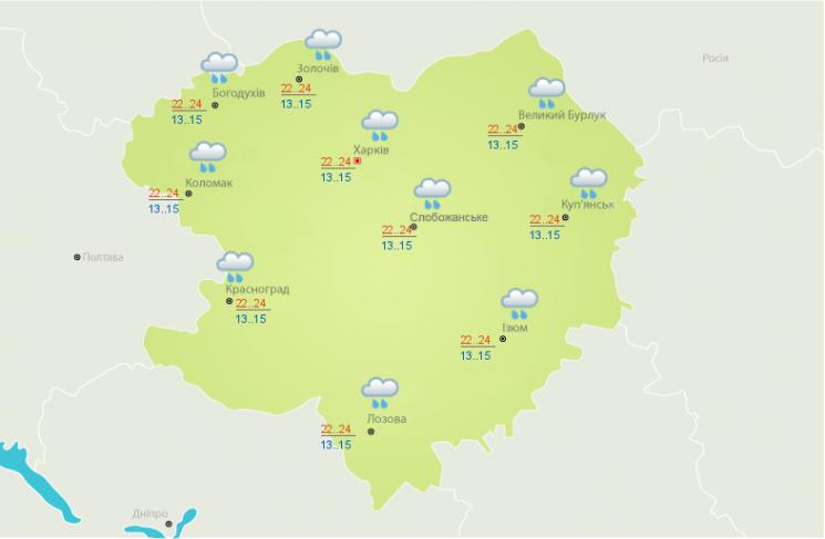 На Харківщину прийдуть дощі (ФОТО)
