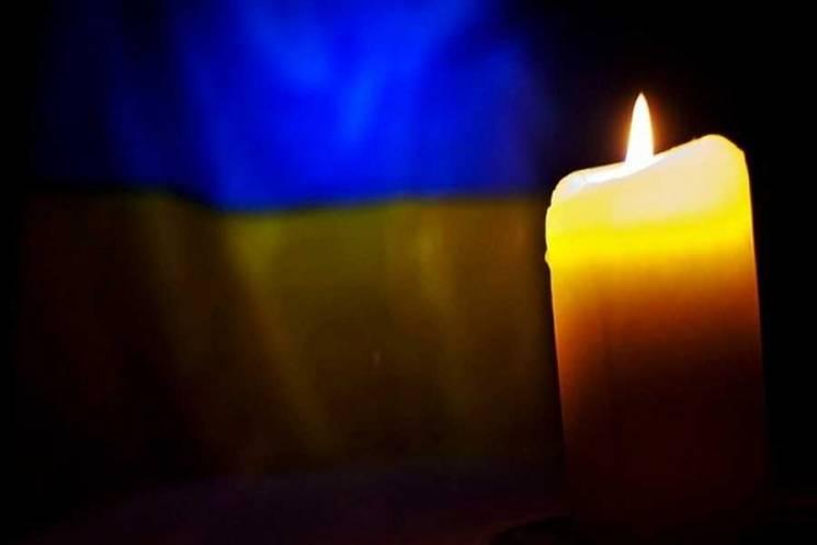 Вінниччина втратила 21-річного сина на неоголошеній війні