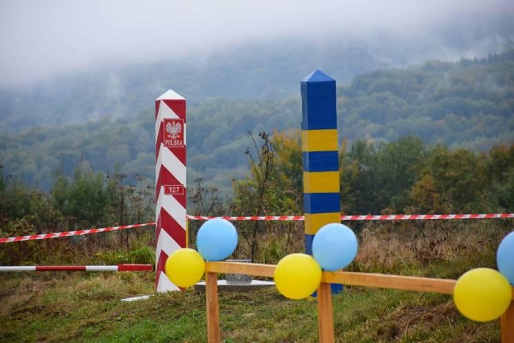 Закарпаття та Підкарпатське воєводство відновили Дні добросусідства (ФОТО)