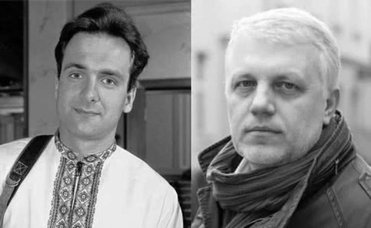 Медійники й правозахисники вимагають розслідувати вбивства Гонгадзе і Шеремета