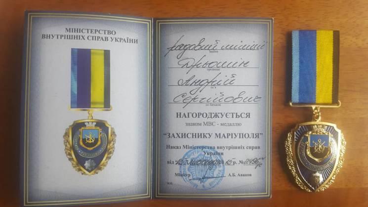 Батько полеглого АТОвця з Тернопільщини отримав нагороду сина