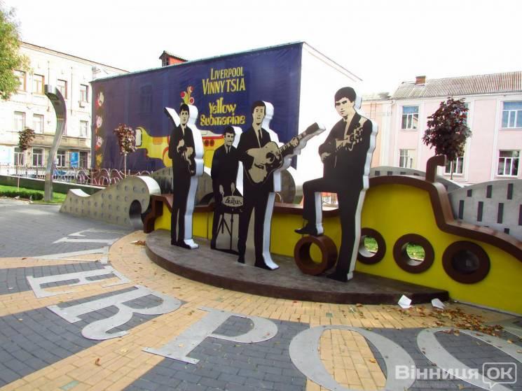 У Вінниці хочуть узаконити назву площі Ліверпуль