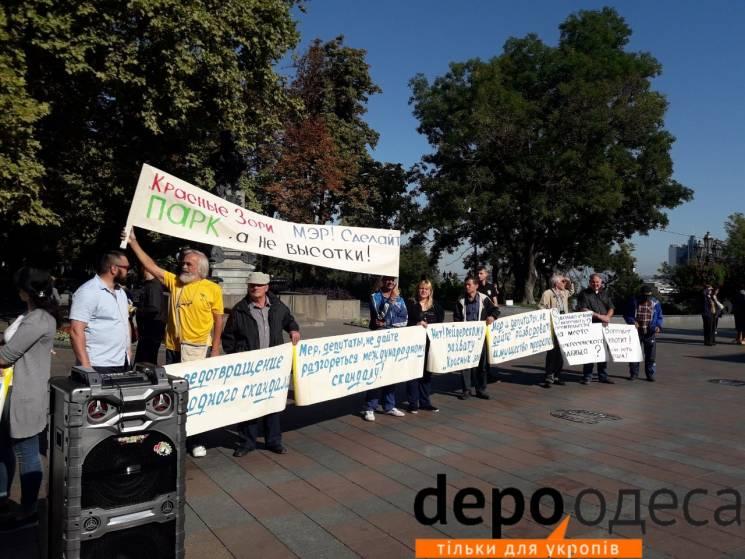 В Одесі дали старт передачі приватникам двох санаторіїв та схилів під Французським бульваром (ВІДЕО)