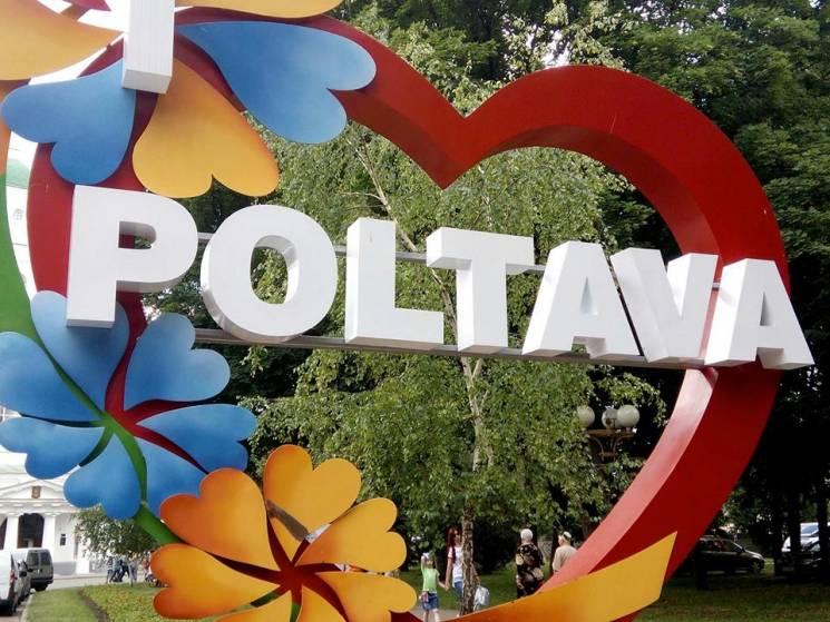 Політичні баталії між Мамаєм та Шамотою не вплинуть на святкування Дня міста у Полтаві