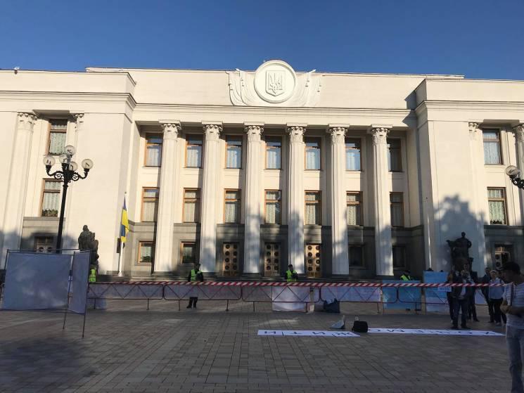 У Верховній Раді розглядатимуть законопроект щодо перейменування Дніпропетровщини