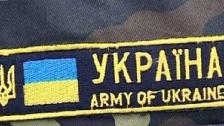 На Житомирщині з військової частини вкрали зброю