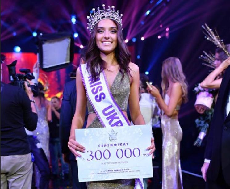 Міс Україна-2018 Вероніка Дідусенко: Яскраві фото переможниці