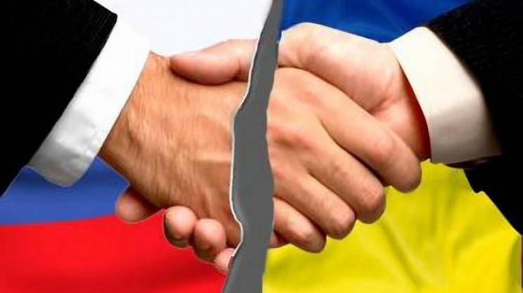 Україна офіційно повідомила Росії про ро…