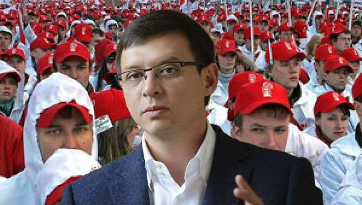 """Мураєв назве свою партію іменем путінських """"комсомольців"""", - ЗМІ"""