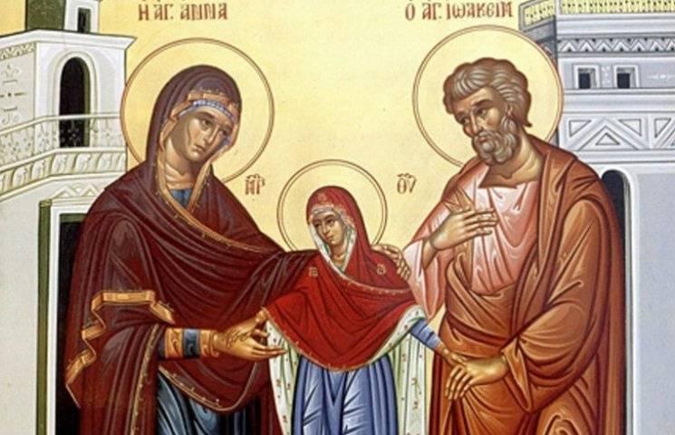 Чому 22 вересня, у день батьків Діви Марії, по-особливому шанували жінок