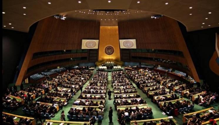 Генасамблея ООН включила у порядок денний питання про окуповані території України