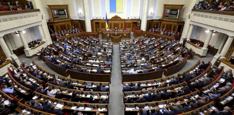 На початку жовтня Верховна Рада розглядатиме мовні закони