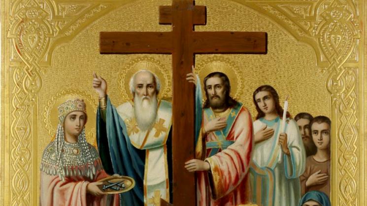 Воздвиження Хреста Господнього: Історія,…
