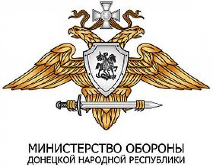 """У """"ДНР"""" з жовтня більше не буде """"міністерства оборони"""": Банди розподіляють примусово"""