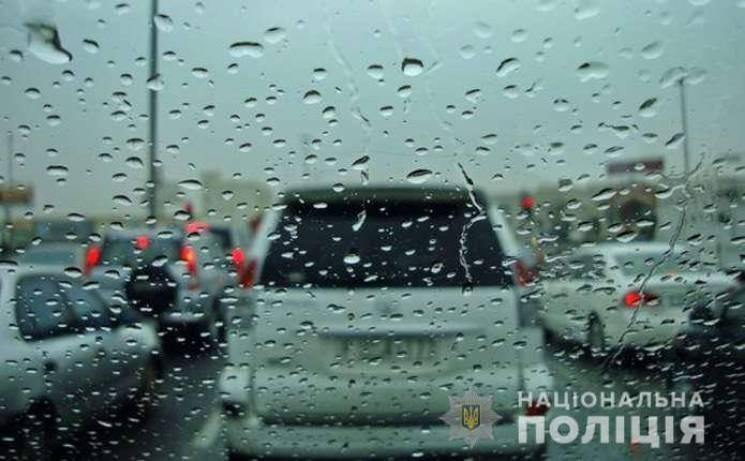 На Прикарпатті водіїв просять бути обере…