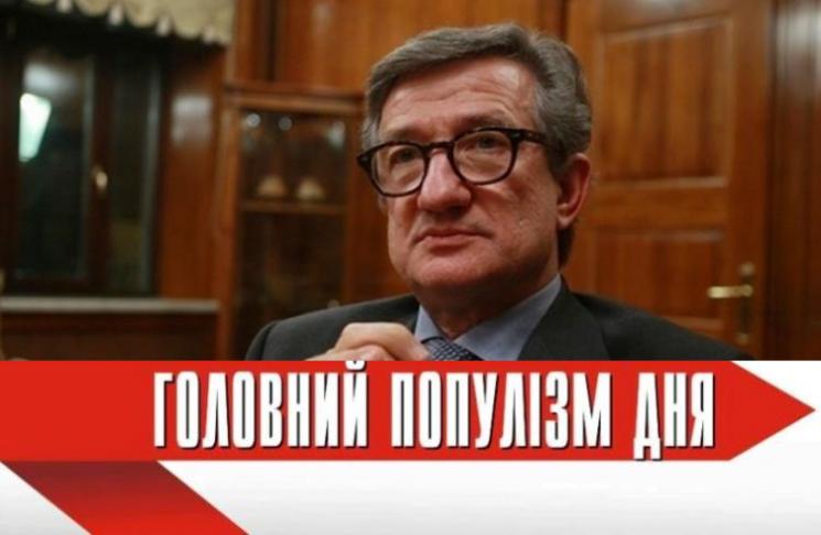 Головний популіст дня: Тарута, який заговорив мовою Тимошенко