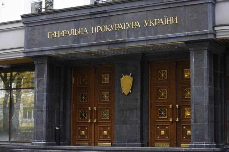 ГПУ відмовилася від доступу до телефонів журналісток