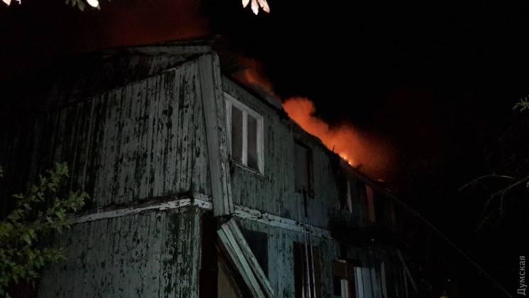 """У санаторії """"Червоні зорі"""" в Одесі сталася пожежа (ФОТО, ВІДЕО)"""