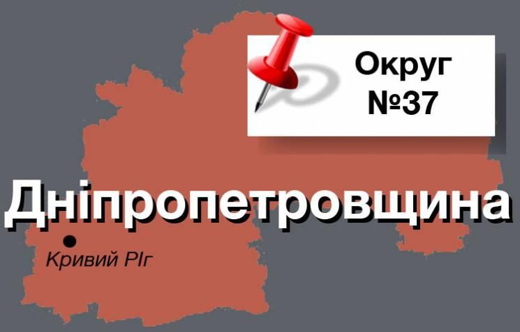 Округ №37: Чому Вілкули тримають Шпенова біля себе