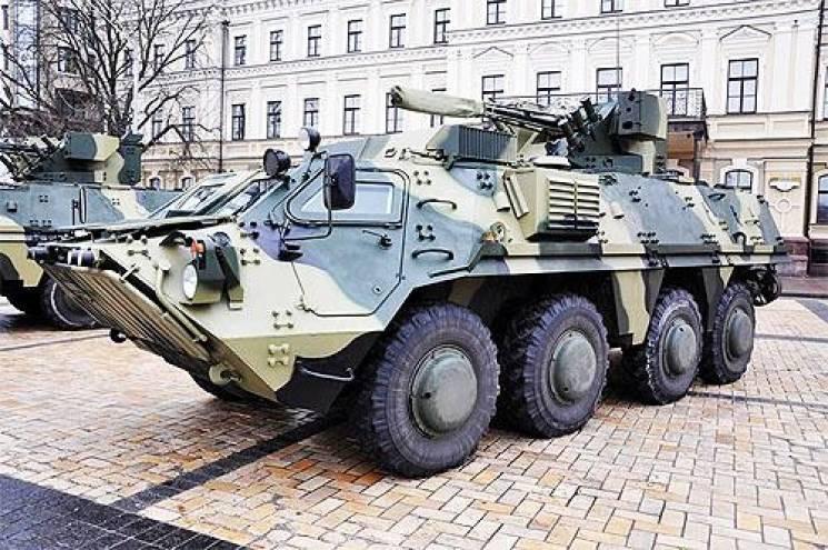 """Бронированный убийца танков: Что за новейший """"Буцефал"""" представили ВСУ"""