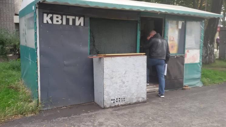 Чим жила Україна: квіткова наливайка, щу…