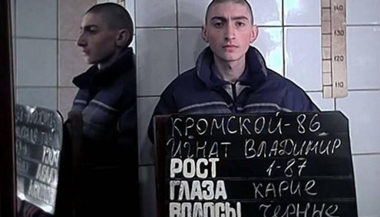 """У Харкові лідер антимайдану """"Топаз"""" завд…"""