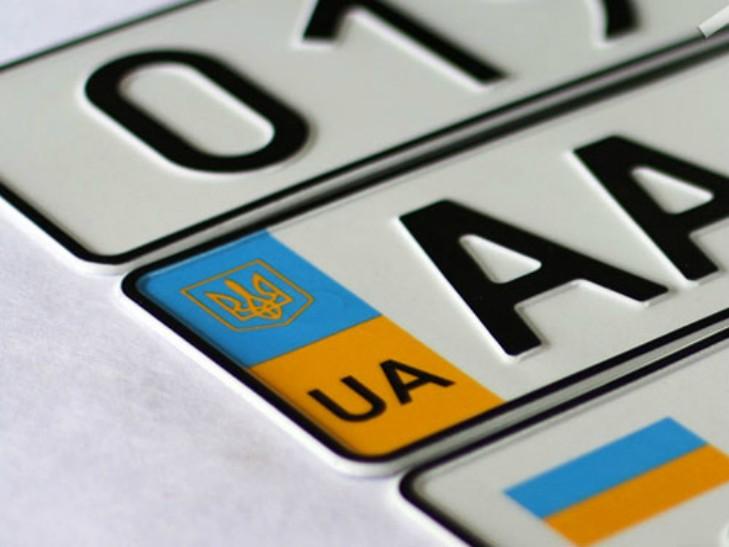 изготовление автономеров Киев