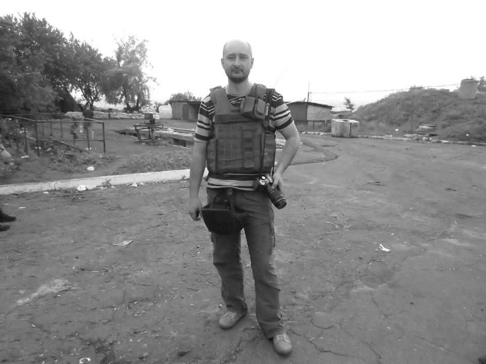 У Києві вбили російського політемігранта Бабченка
