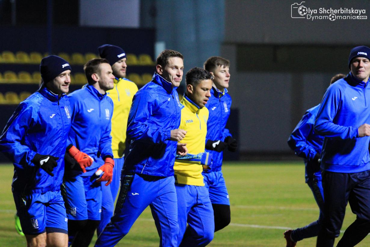 Сборная Украины проведет открытую тренировку
