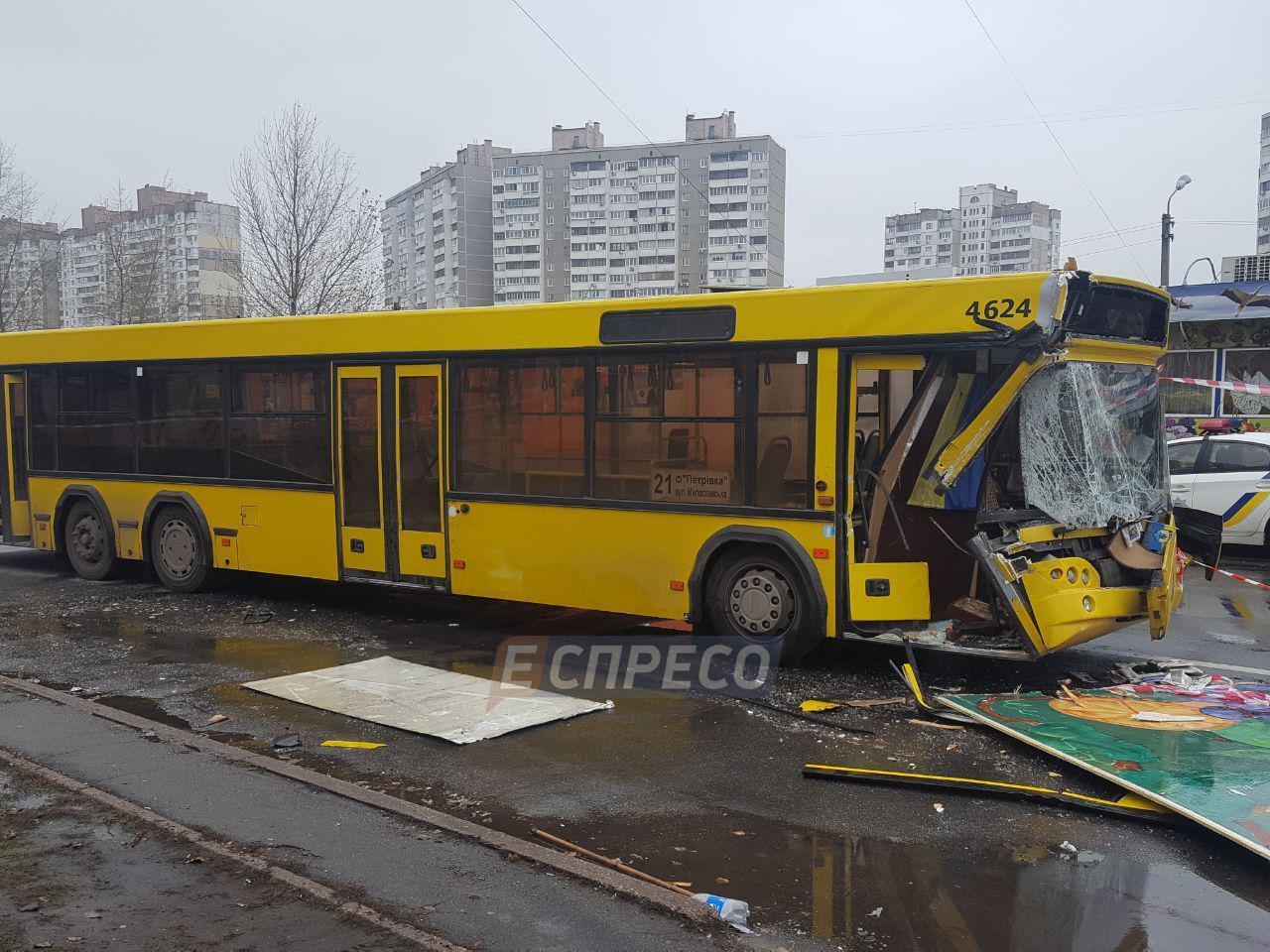 kasayutsya-v-avtobuse