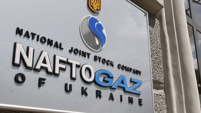Fitch присвоило предварительный рейтинг евробондам «Нафтогаза»